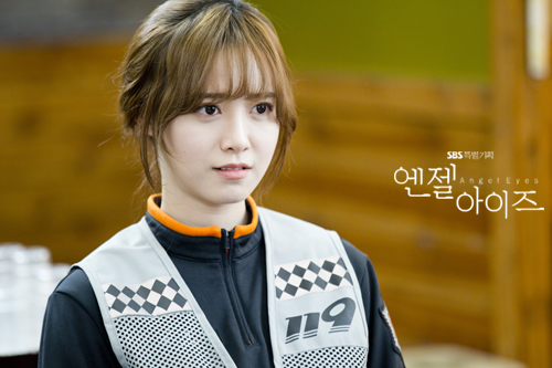 2014-05-09 Fotos oficiales Koo Hye Sun-Angel eyes 15