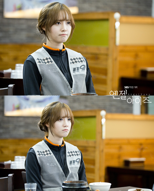2014-05-09 Fotos oficiales Koo Hye Sun-Angel eyes 16
