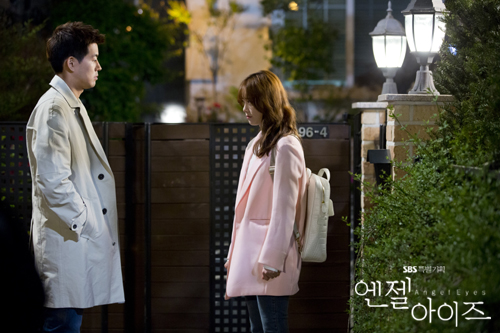 2014-05-09 Fotos oficiales Koo Hye Sun-Angel eyes 24