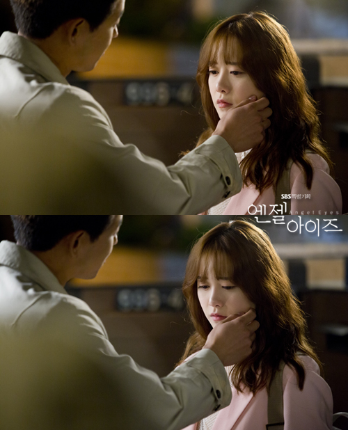 2014-05-09 Fotos oficiales Koo Hye Sun-Angel eyes 26