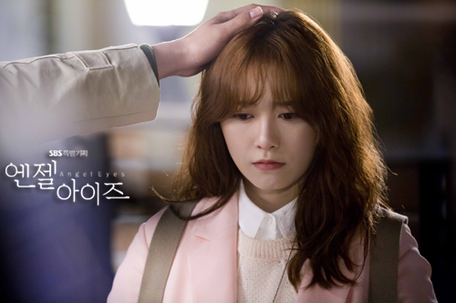 2014-05-09 Fotos oficiales Koo Hye Sun-Angel eyes 27