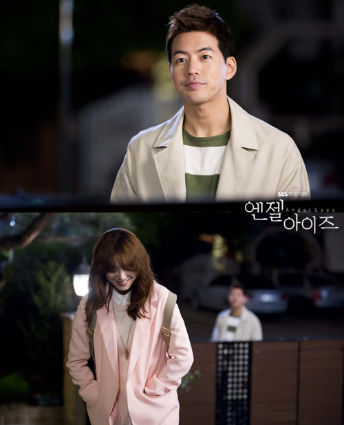 2014-05-09 Fotos oficiales Koo Hye Sun-Angel eyes 29