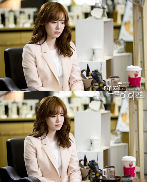 2014-05-12 Fotos oficiales Koo Hye Sun-Angel eyes 01