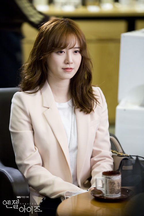 2014-05-13 Fotos oficiales Koo Hye Sun-Angel eyes 01