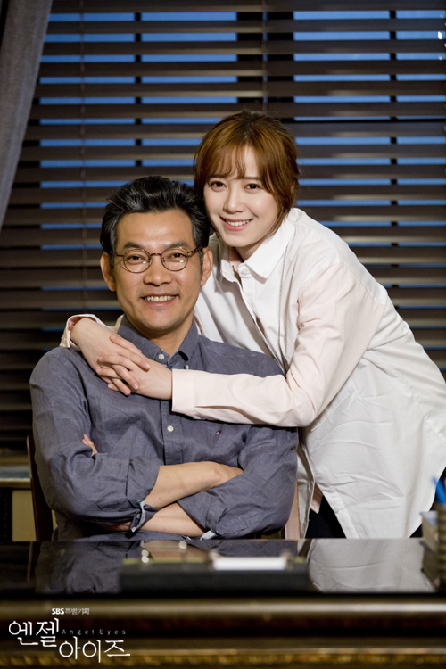 2014-05-13 Fotos oficiales Koo Hye Sun-Angel eyes 02