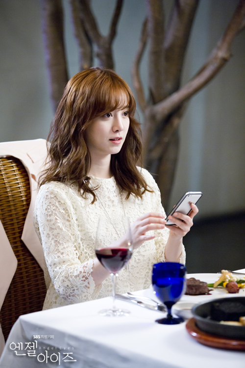 2014-05-13 Fotos oficiales Koo Hye Sun-Angel eyes 04