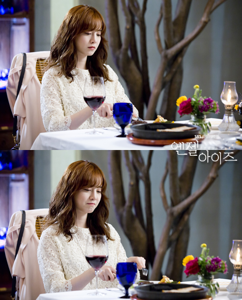 2014-05-13 Fotos oficiales Koo Hye Sun-Angel eyes 05
