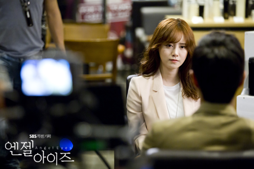 2014-05-13 Fotos oficiales Koo Hye Sun-Angel eyes 06