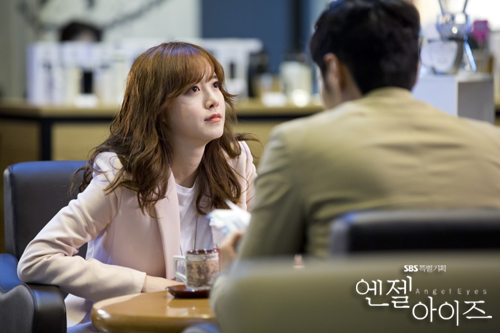 2014-05-13 Fotos oficiales Koo Hye Sun-Angel eyes 07