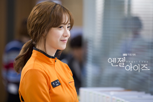 2014-05-13 Fotos oficiales Koo Hye Sun-Angel eyes 08