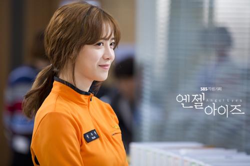 2014-05-13 Fotos oficiales Koo Hye Sun-Angel eyes 08