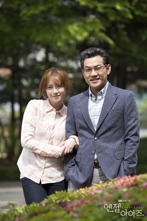 2014-05-13 Fotos oficiales Koo Hye Sun-Angel eyes 09