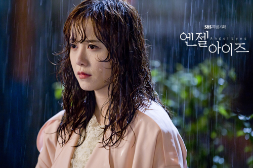 2014-05-13 Fotos oficiales Koo Hye Sun-Angel eyes 11
