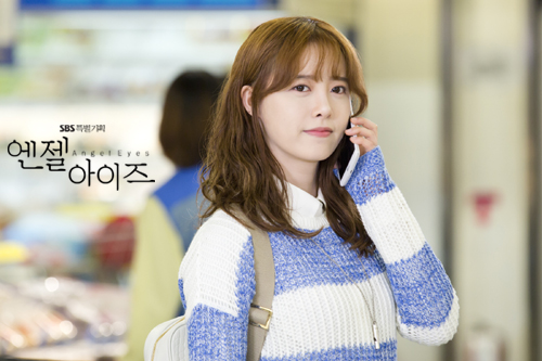 2014-05-14 Fotos oficiales Koo Hye Sun-Angel eyes 01