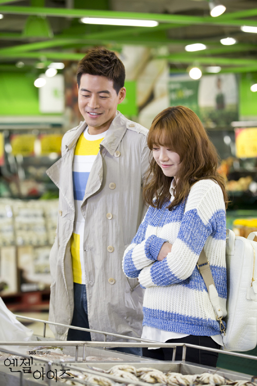 2014-05-14 Fotos oficiales Koo Hye Sun-Angel eyes 02