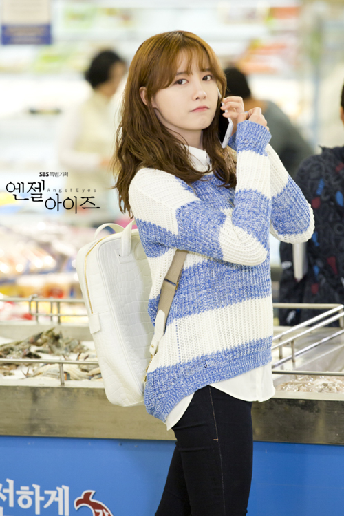 2014-05-14 Fotos oficiales Koo Hye Sun-Angel eyes 06