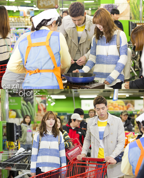 2014-05-14 Fotos oficiales Koo Hye Sun-Angel eyes 07