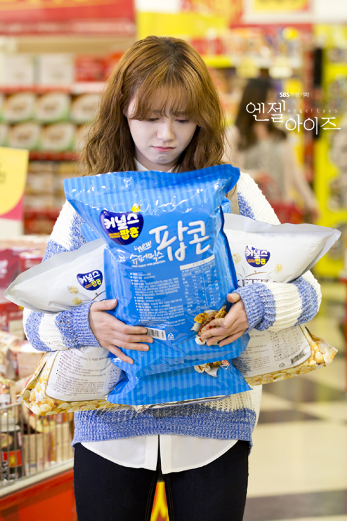 2014-05-14 Fotos oficiales Koo Hye Sun-Angel eyes 11
