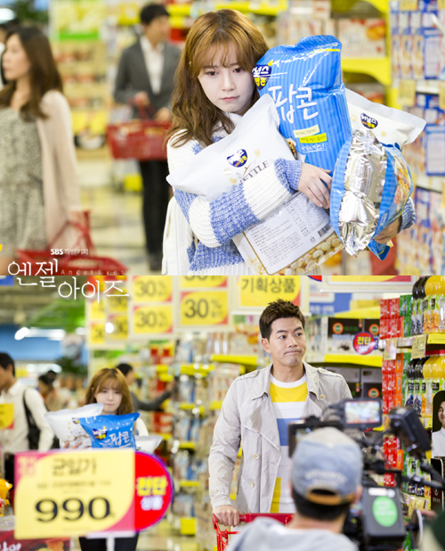 2014-05-14 Fotos oficiales Koo Hye Sun-Angel eyes 12