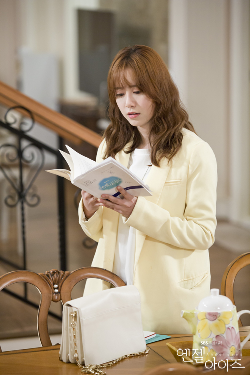 2014-05-14 Fotos oficiales Koo Hye Sun-Angel eyes 22